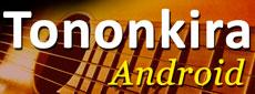 Tononkira sur Android